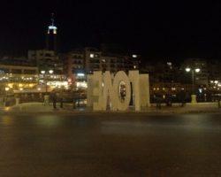 Visitas, turismo y actividades en Malta 2012 (79)
