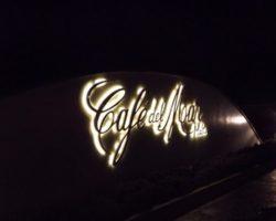 JUNIO SUNGLASSES AT NIGHT EN EL CAFÉ DEL MAR (3)